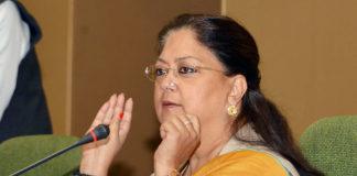 Vasundhara Raje First Cabinet Meeting 2017