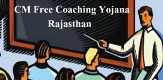 cm free coaching scheme