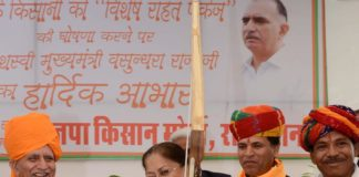 CM of Rajasthan Vasundhara Raje