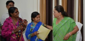 Raje congratulated Dholpur women for attaining financial stability and spreading positivity around them.