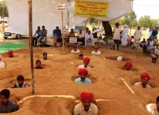 Nindar Farmers Protest Against Land Acquisition