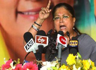 CM Raje announcements in Dholpur