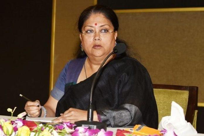 Chief Minister Vasundhara Raje will be hearing in Jaipur today.
