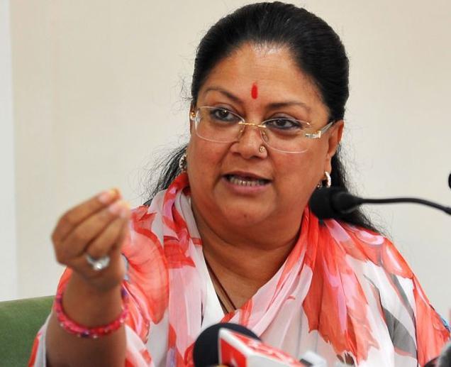 Chief Minister Raja's Kota division gets big relief.