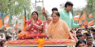 BJP-Gaurav-Yatra