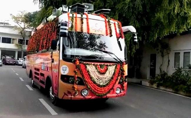 Rajasthan-gaurav-yatra