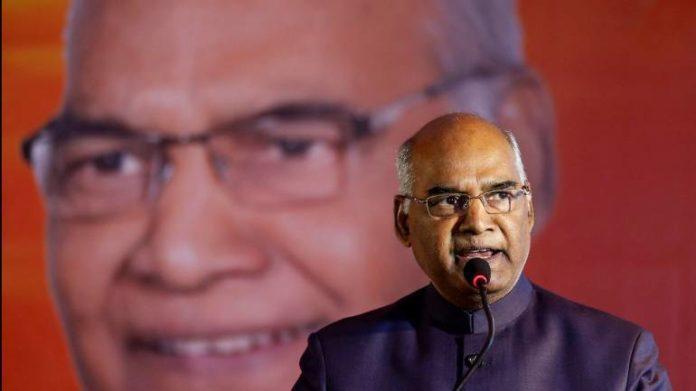 Image result for राष्ट्रपति रामनाथ कोंविद
