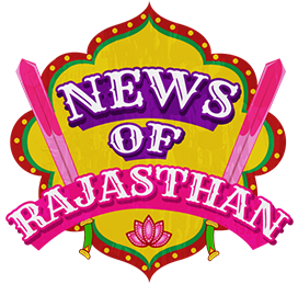 News of Rajasthan