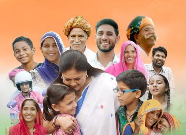 वसुंधरा राजे बनेंगी भारत की प्रधानमंत्री