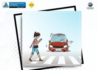 राष्ट्रीय सड़क सुरक्षा सप्ताह : सड़क पर पैदल चलने के नियम