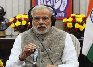 मिशन शक्ति की सफ़लता पर प्रधानमंत्री