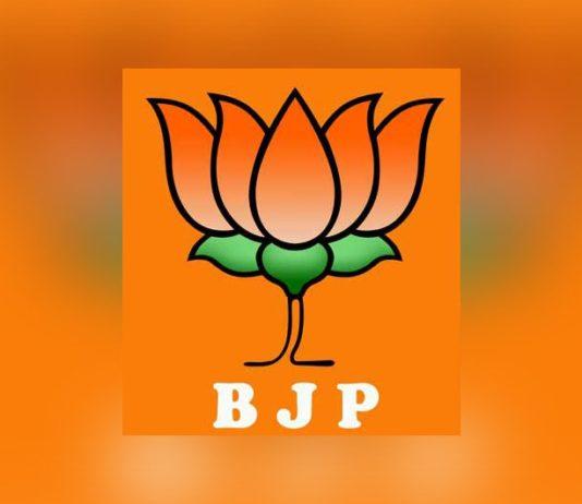 राजस्थान लोकसभा चुनाव