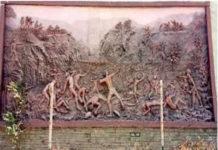 जलियावाला बाग़ हत्याकांड