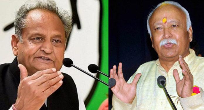 Formally declare RSS a political party, Ashok Gehlot tells Mohan Bhagwat