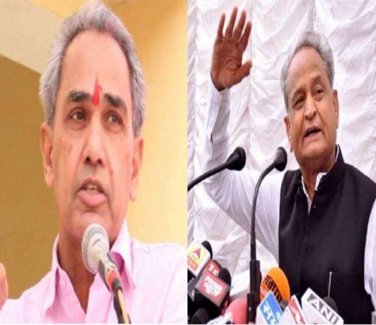 अभी राजस्थान में मुख्यमंत्री गहलोत-पायलट की सरकार है