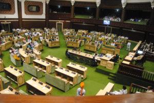 Session of 14th Rajasthan Legislative Assembly