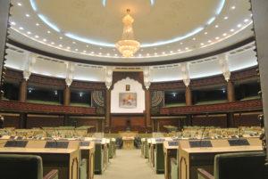 Rajasthan Legislative Assembly House