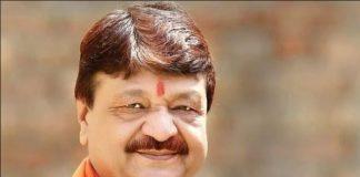 कैलाश विजयवर्गीय का राजस्थान-मध्यप्रदेश कांग्रेस पर हमला