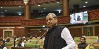 राजस्थान बजट 2019 पेश करते अशोक गहलोत