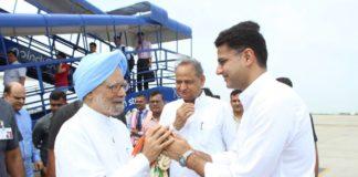 राज्यसभा का नामांकन भरने दिल्ली से जयपुर आये पूर्व पीएम डॉ. मनमोहन सिंह