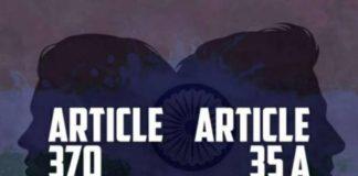 सरकार ने धारा 370 और आर्टिकल 35A जम्मू-कश्मीर आज़ाद कर दिया