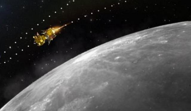 मिशन चंद्रयान-2, लैंडर विक्रम