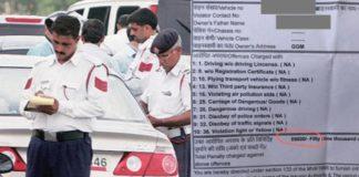 मोटर वाहन संसोधन बिल के तहत काट गया 59 हज़ार रुपये का चालान