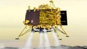 अगर चांद पर विक्रम लैंडर की सॉफ्ट लैंडिंग होती तो मिशन हो जाता 100 फ़ीसदी सफ़ल, अभी 95 फ़ीसदी ही सफ़ल माना जा रहा है