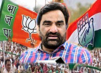 राजस्थान विधानसभा उपचुनाव 2019