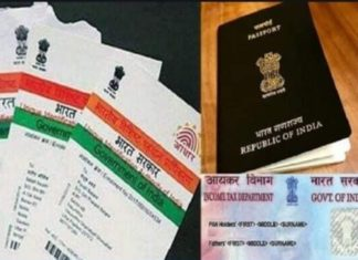 सरकार में एक देश एक कार्ड को लाने की चर्चा की खबरें आ रही हैं।