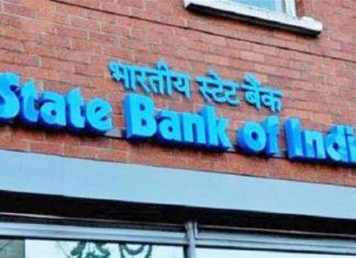 स्टेट बैंक ऑफ़ इंडिया अब तय सीमा से ज़्यादा प्रत्येक लेन देन पर आपके रुपये कटेगा
