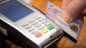 अब क्रेडिट कार्ड से पेट्रोल-डीजल लेने पर कैशबैक नहीं मिल पायेगा
