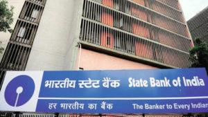 स्टेट बैंक ऑफ़ इंडिया ने भी 1 अक्टूबर कई नए नियम लागू किये हैं