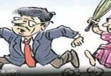 करवा चौथ पर पत्नी ने झाड़ू से पति को पिट दिया